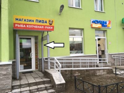 аренда торгового помещения на Муринской дороге
