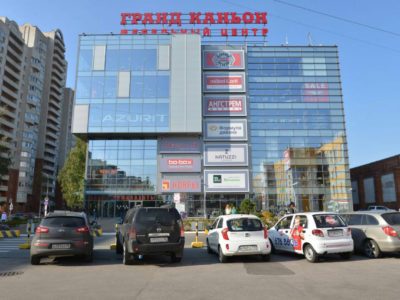 Коммерческое помещения 67 м², Шостаковича 5к1
