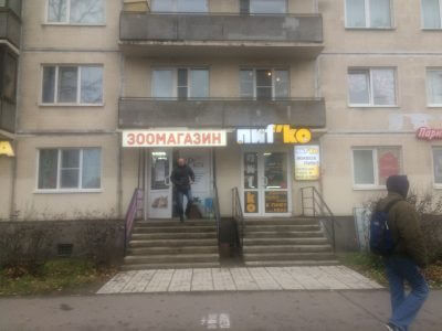 Торговое помещение , Брянцева 20к1