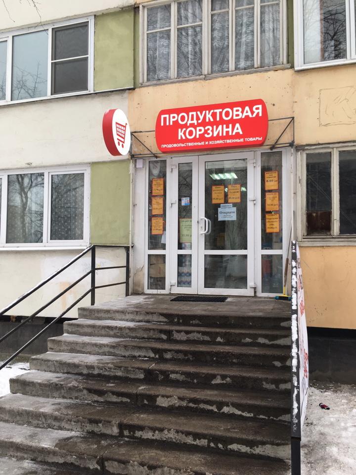 Недвижимость Краснодара Коммерческая недвижимость