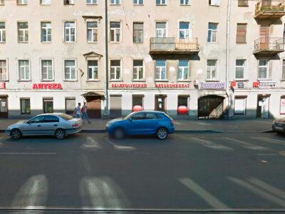 Торговое помещение Звенигородская 6