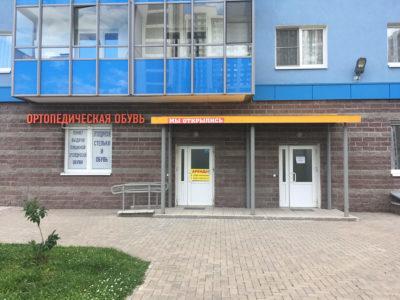 Помещение в аренду, Витебский 101/4, ЖК Квартет (32 м²)
